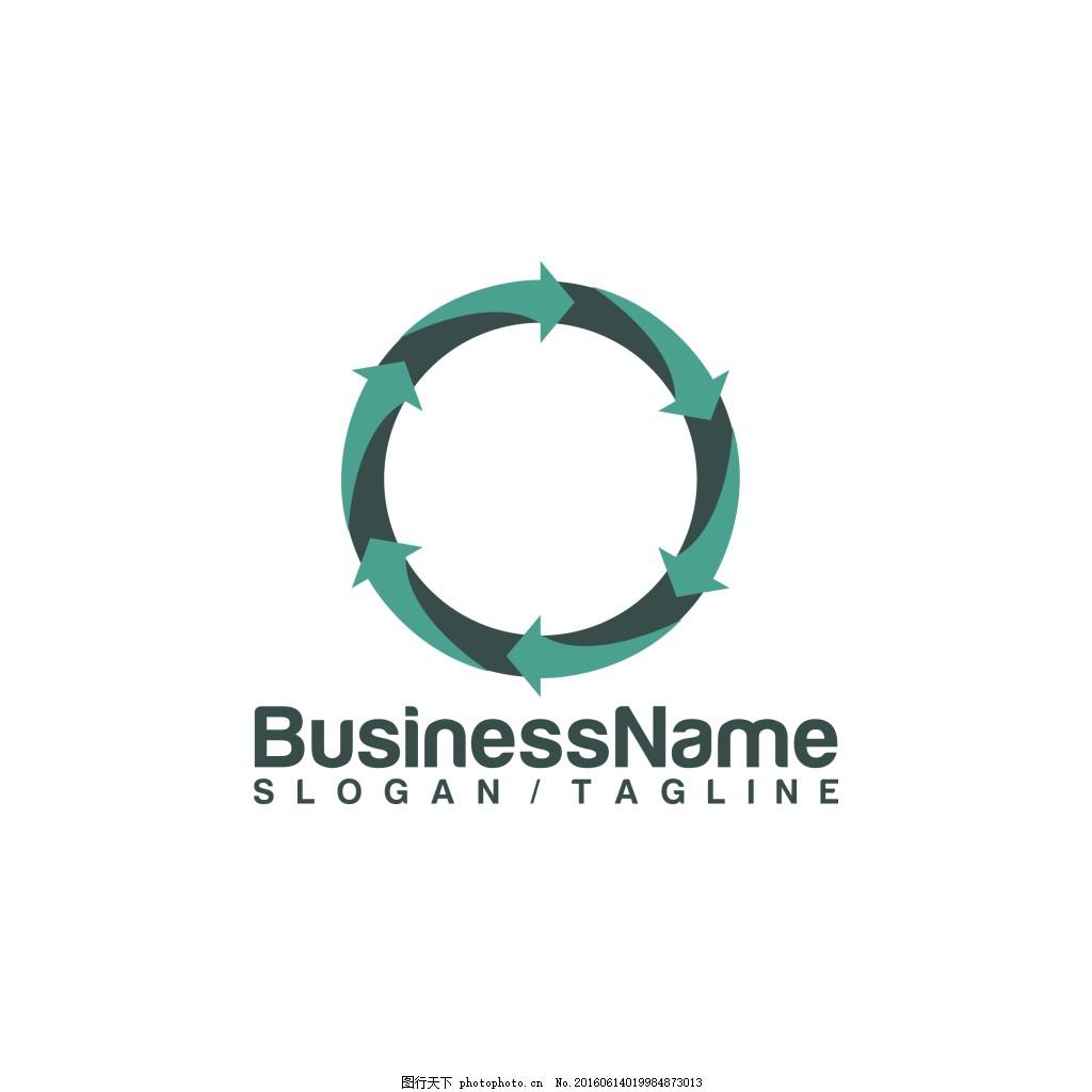 环状小箭头logo标志