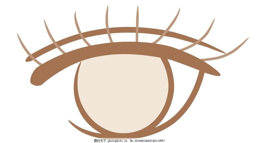 眼睛图标 眼睛 眼 器官 插画 简笔画 线条 线描 简画 黑白画 卡通