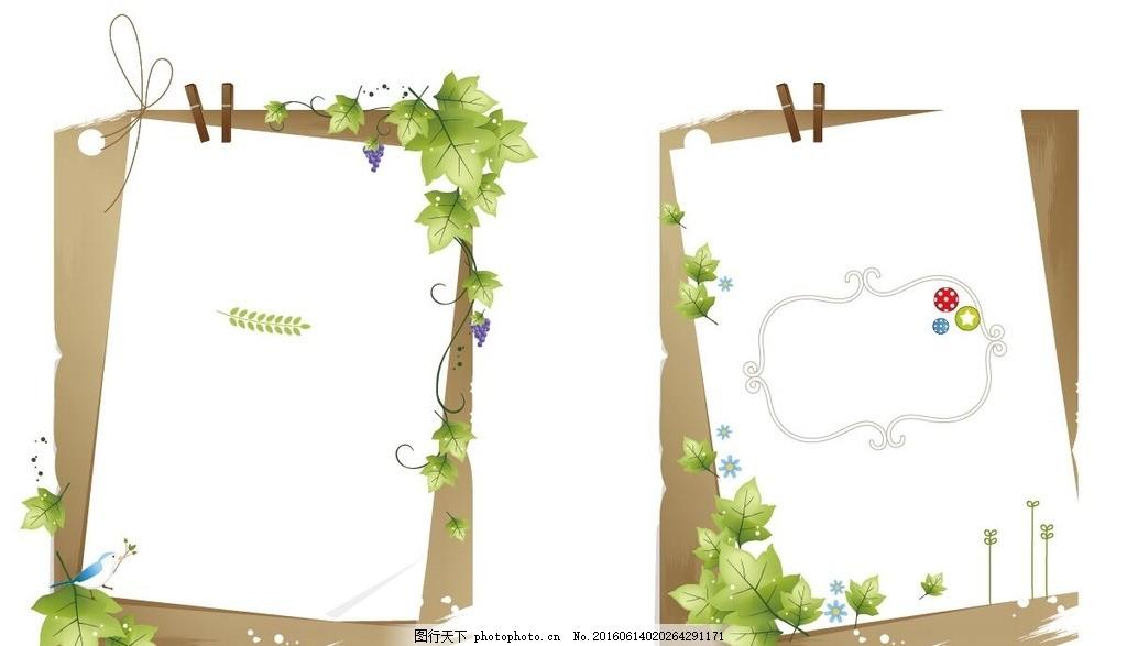 夹子绿叶装饰的纸张边框