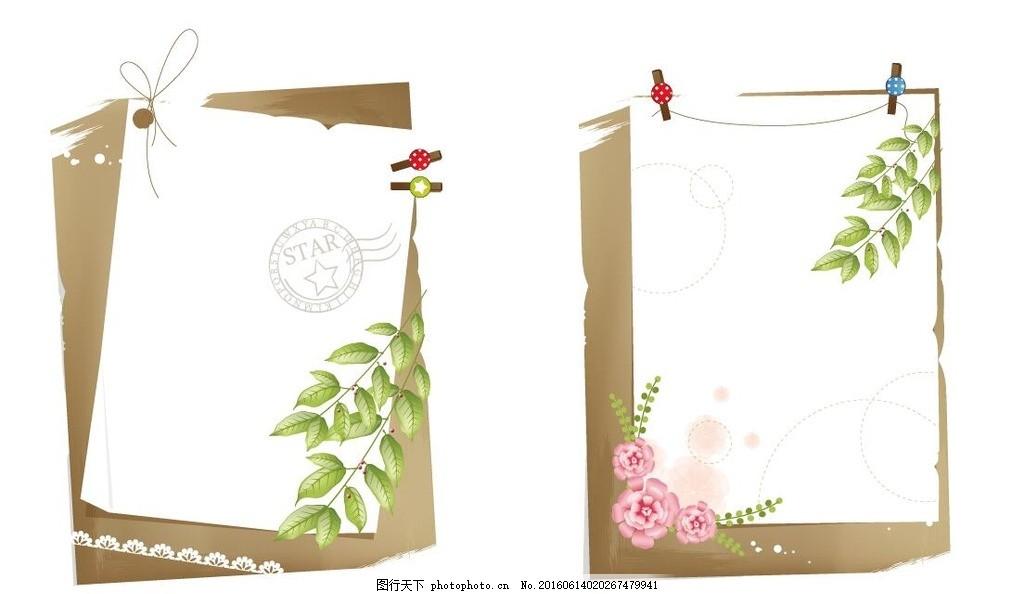 夹子绿叶小花纸张边框 装饰 绿色 叶子 植物 插画 手绘 插图