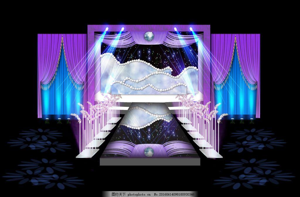 欧式紫色吊顶婚礼主舞台