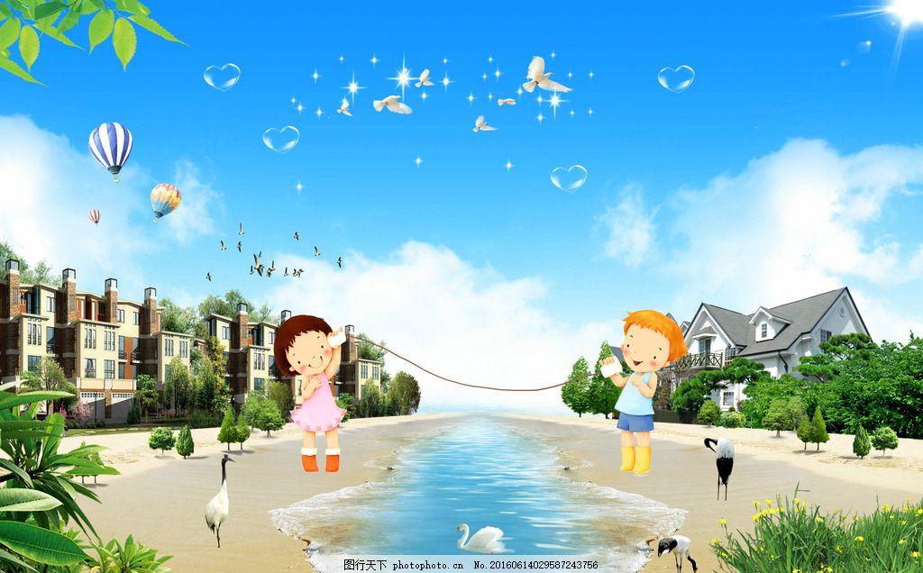 卡通唯美湖水风景