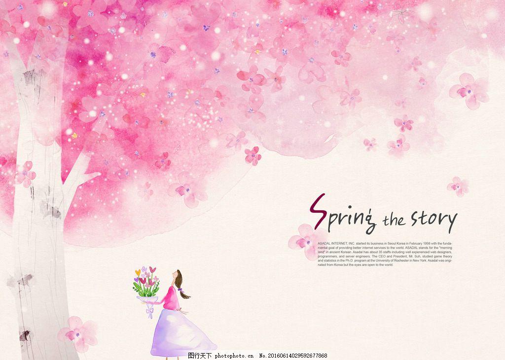 粉色花朵树木背景 图片下载 樱花 花 水彩 淡彩 树 女孩 春天 设计