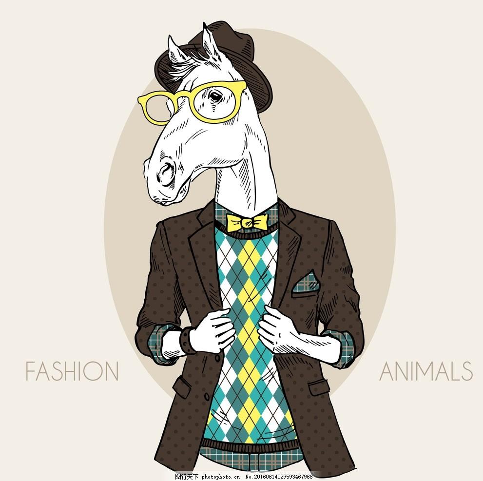 动物矢量 动物世界 动物 卡通动物 潮流动物 时尚动物 动物素描 可爱