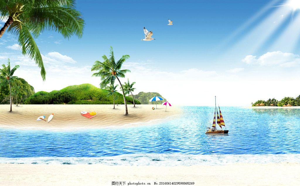 海边沙滩 模版下载 边沙滩 沙滩 海滩 沙子 帆船 蓝天 白云 风景 景色 大自然 草 绿草 绿叶 海鸥 白鹭 白鹤 仙鹤 海星 贝壳 椰树 海边 大海 宣传栏 海报 环保 清新 春天 广告 海报设计 广告设计 源文件 草地风景 psd 设计 广告设计 广告设计 300DPI PSD