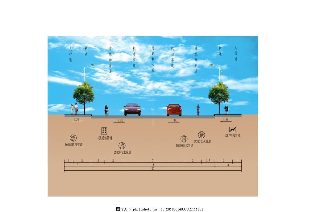 十架道路歌曲歌谱