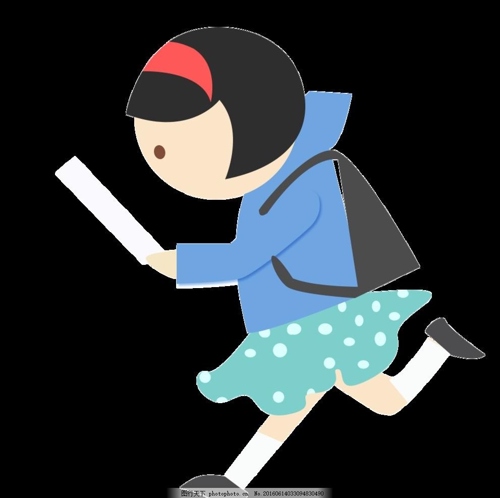奔跑的小女孩