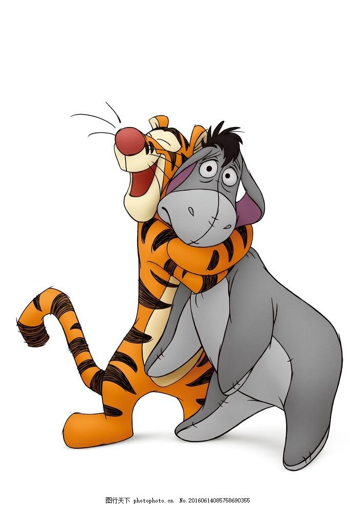小熊维尼 跳跳虎 驴子 动画片 迪士尼 电影海报 动漫动画 动漫人物图片