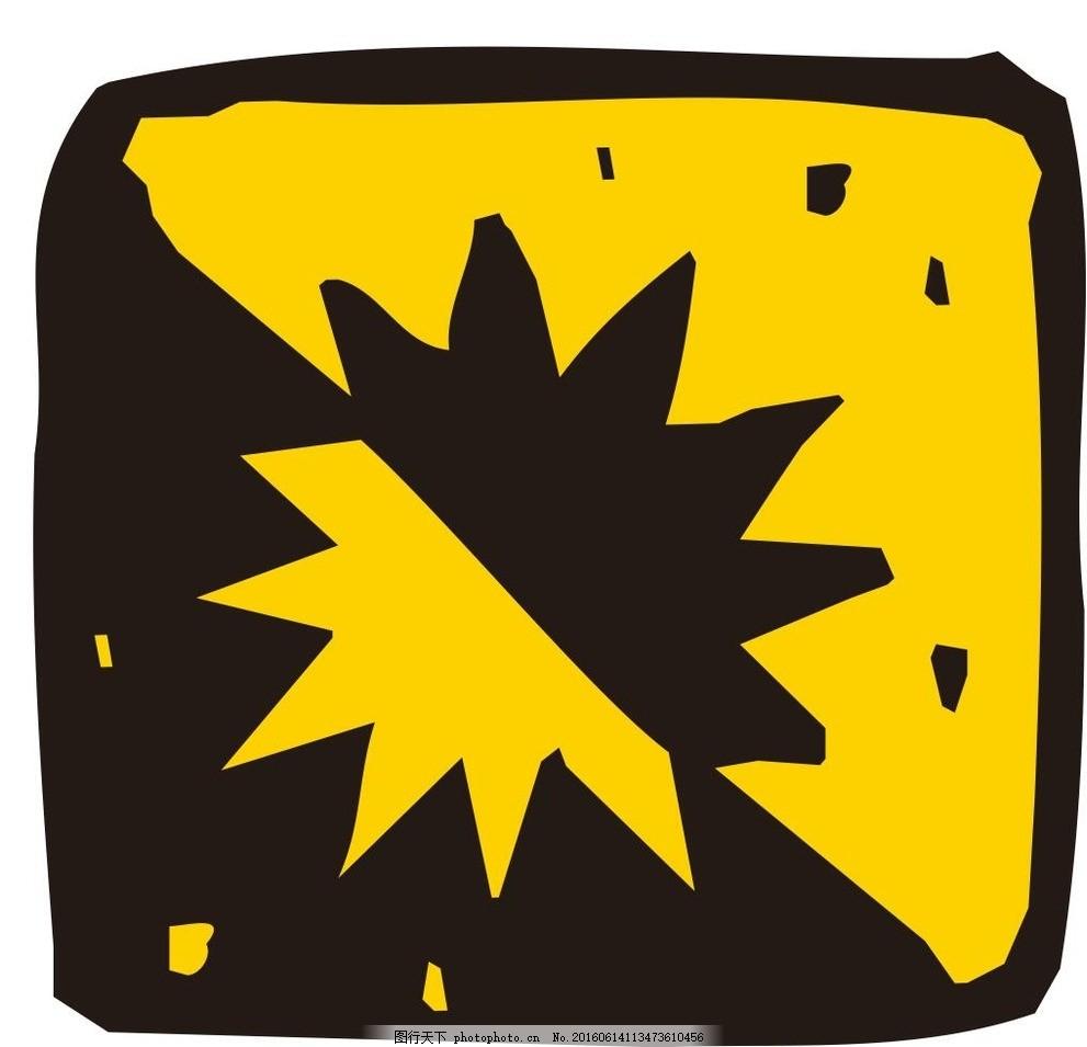 太阳花图标 太阳图标 插画 简笔画 线条 线描 简画 黑白画 卡通 手绘