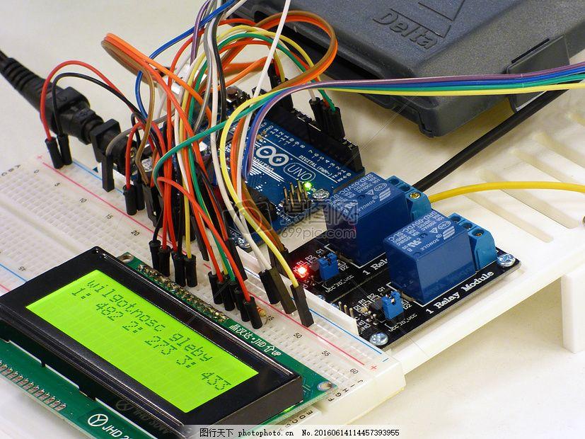计算机集成电路 集成电路 计算机 arduino 技术 机器人 计算机设备