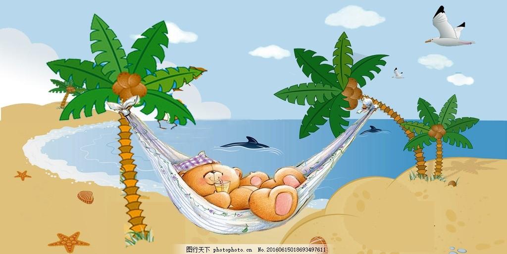 小熊晒太阳 小熊卡通 吊床 晒小熊太阳 沙滩海边卡通 蓝天海边