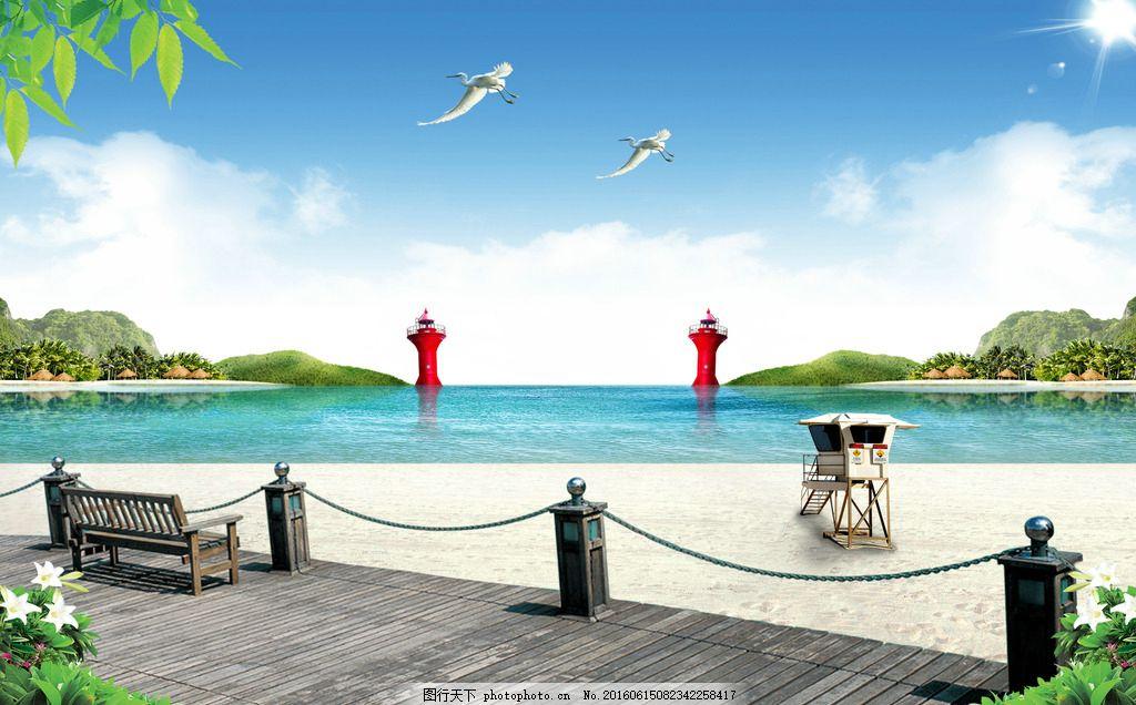 自然风景 景色 树叶 花 百合 百合花 椰树 草屋 桥 木桥 海 海水 海边