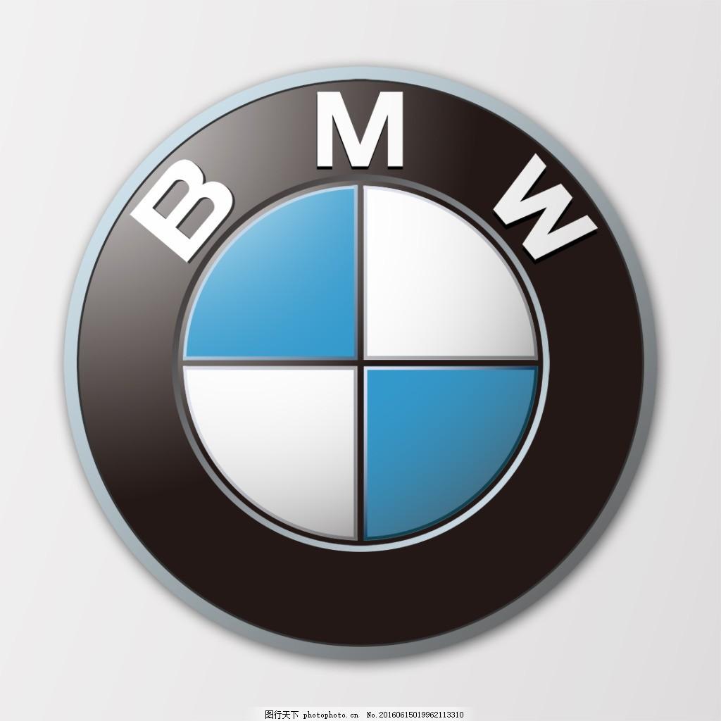 bmw logo126 图标 宝马 bmw 标志      设计 界面 品牌 传承 历史