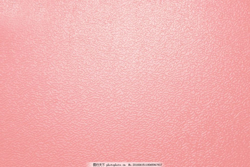 纹理背景素材 粉色纹理 珊瑚 塑料 粉色渐变