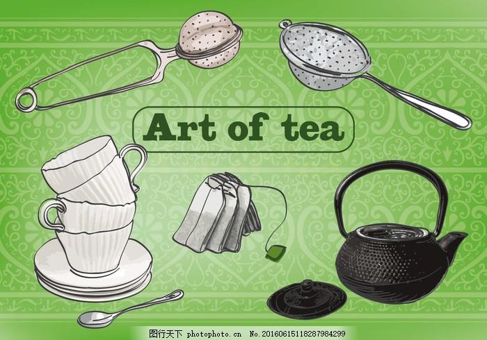 茶矢量背景的自由艺术 茶 水彩画 绿色 绘图 薄荷 柠檬 叶 复古 素描