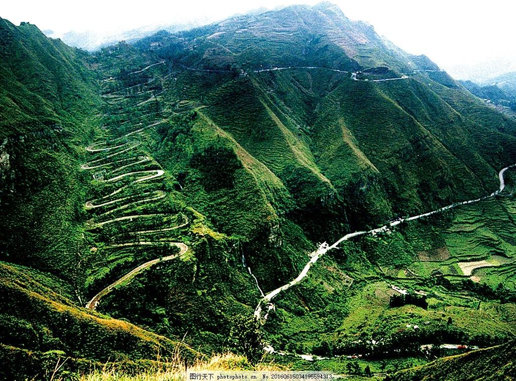 二十四道拐 风景 旅游山区 农村风景 自驾旅游 摄影 旅游摄影 自然