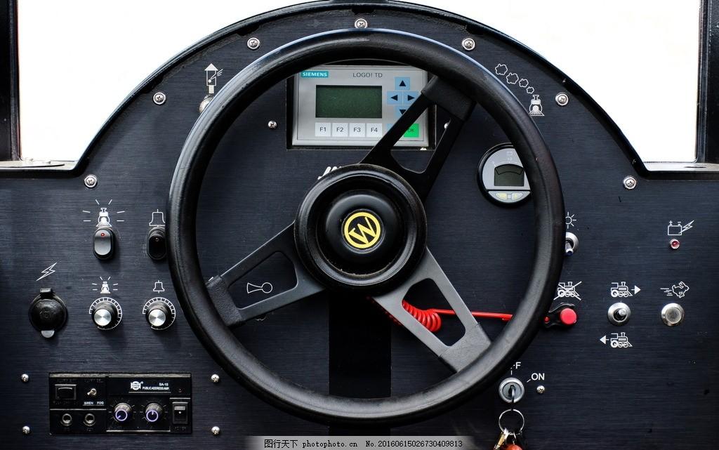 方向盘 转向盘 舵 转盘 汽车方向盘 轮船方向盘 控制盘 控制方向 操纵