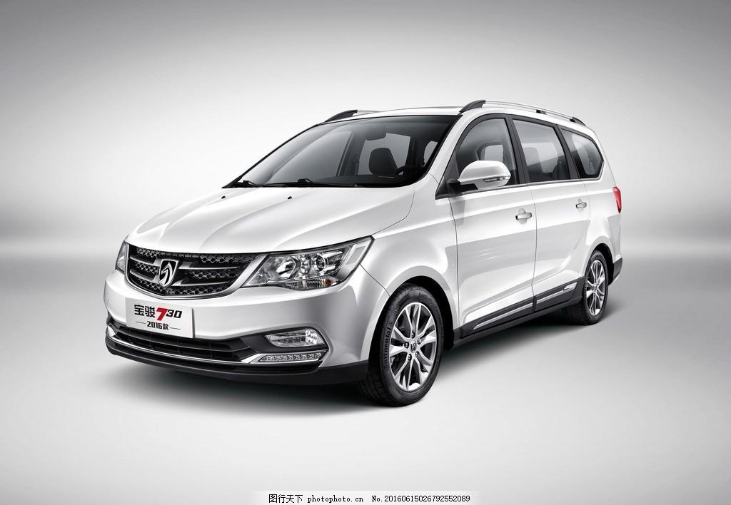 新款 宝骏730 汽车 面包车 自主品牌 国产汽车 摄影