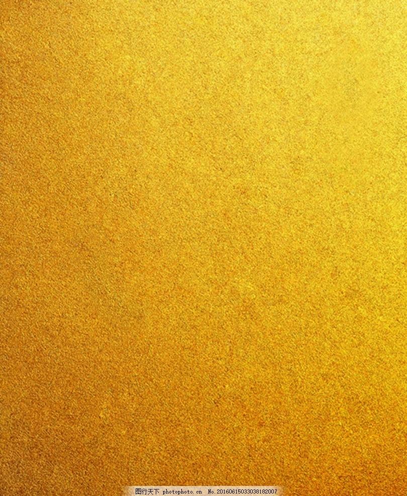 金纸 磨砂 素材 发泡 烫金 金卡 质感 纹理 分层 背景 底纹