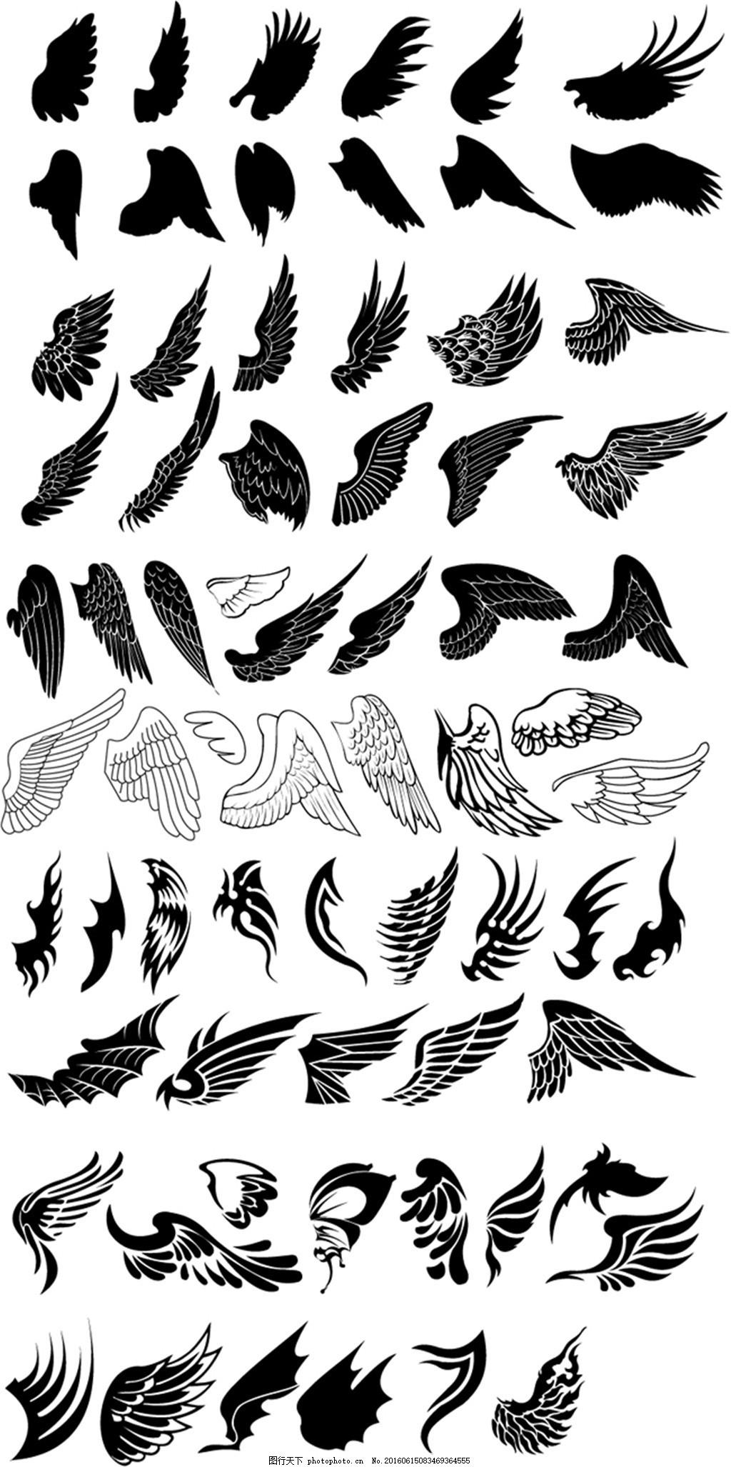 精美手绘翅膀矢量素材 手绘 翅膀 天使 动物 图标 图案 标签 装饰