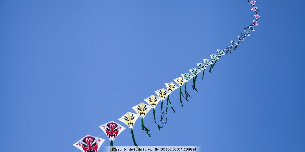 风筝 蓝天 脸谱 风筝飘动 风 摄影 自然景观 自然风景 240dpi jpg