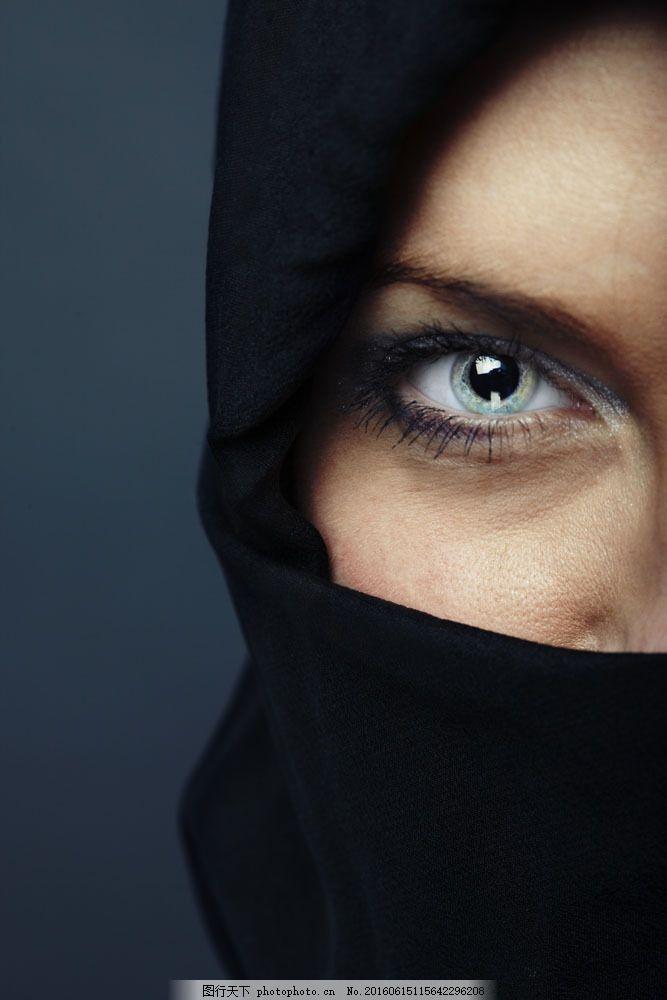 黑色头巾 围巾 蒙面 美女 女人 眼睛 外国人物 人体器官图 人物图片