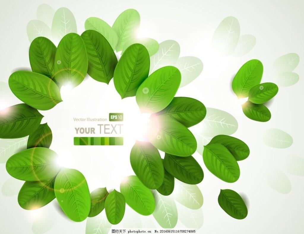 绿色 绿色边框 图案 矢量背景 色 边框 绿叶 叶子 植物 插画 手绘