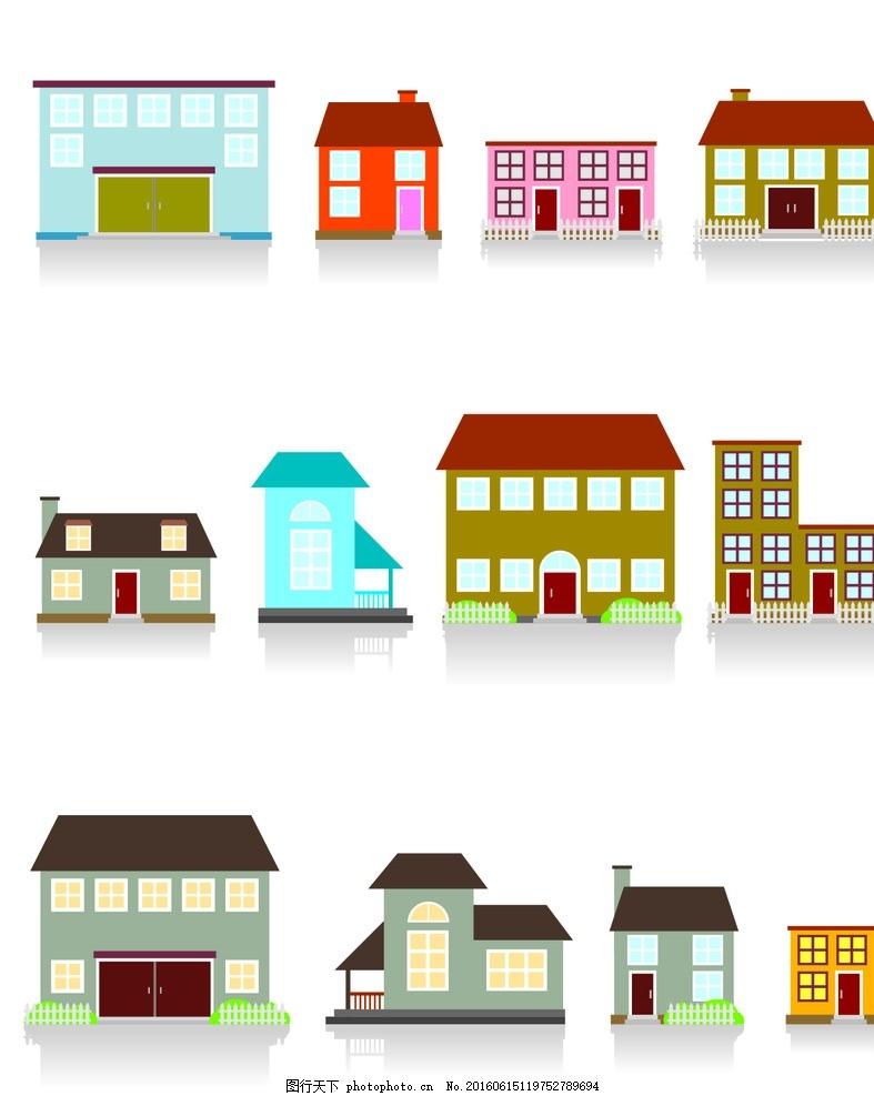 简单房子图片