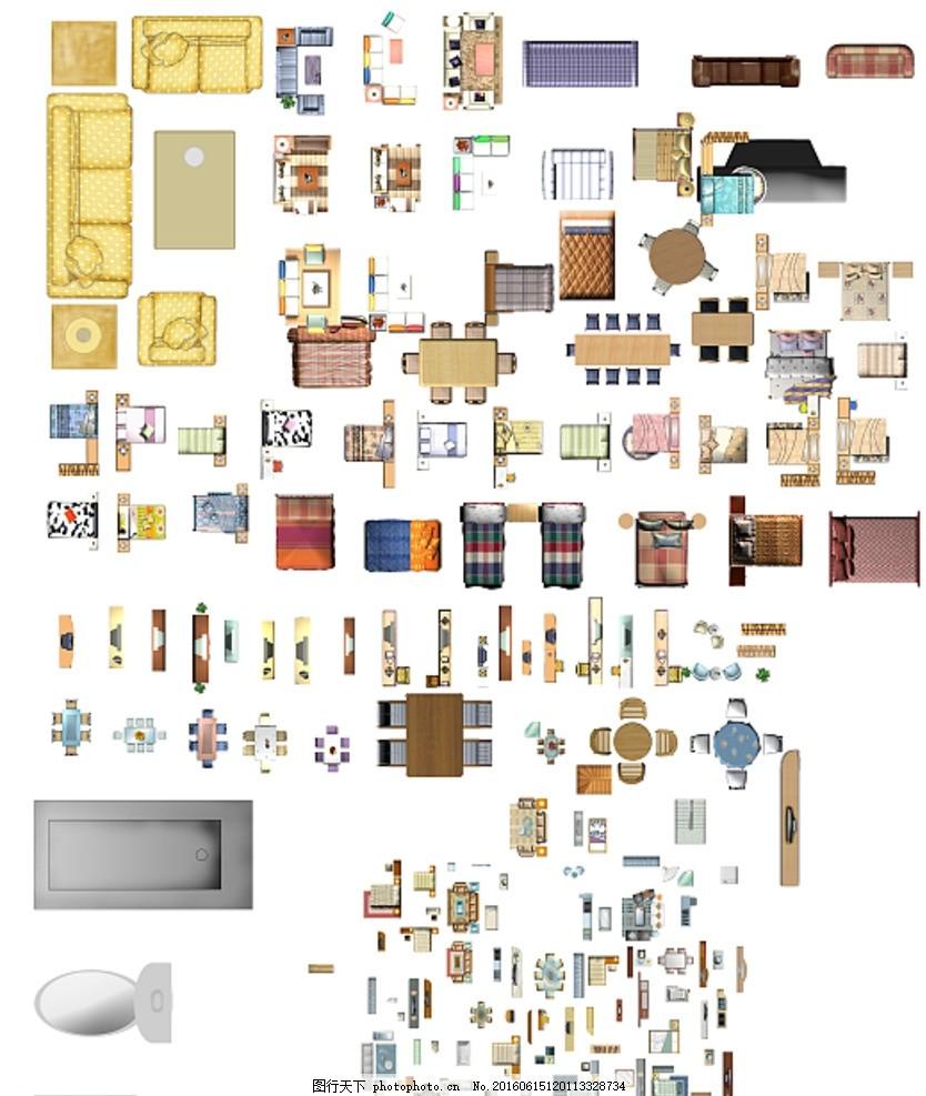 室内彩色平面图素材 沙发 电视 衣柜 家具 马桶 桌椅 各种素材
