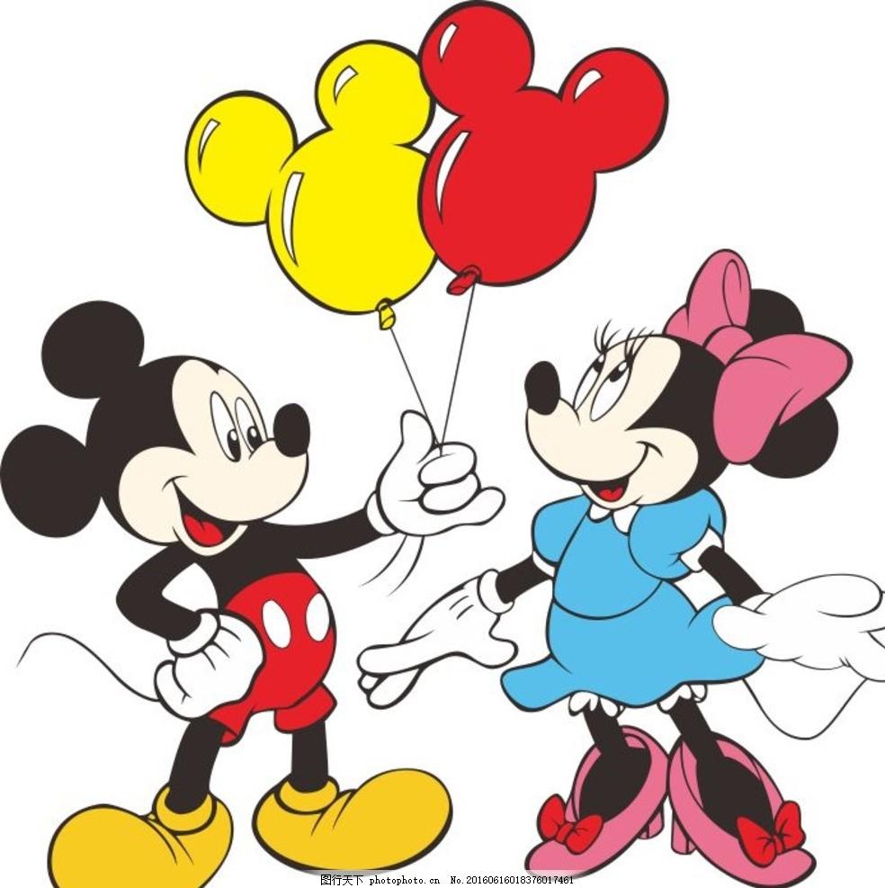 米奇 米妮 气球 米老鼠 矢量 动漫 可爱 动漫动画