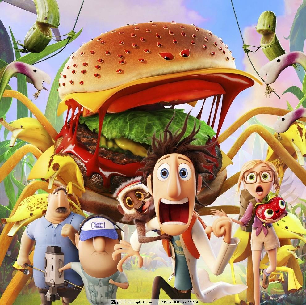 天降美食 水果世界 水果动物 青瓜 汉堡 香蕉 葱 索尼动画 动画海报