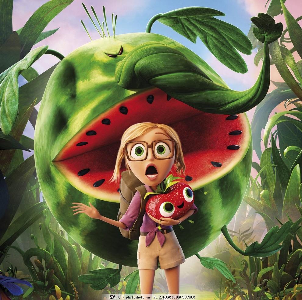 天降美食 水果世界 水果动物 西瓜 索尼动画 动画海报 动漫动画