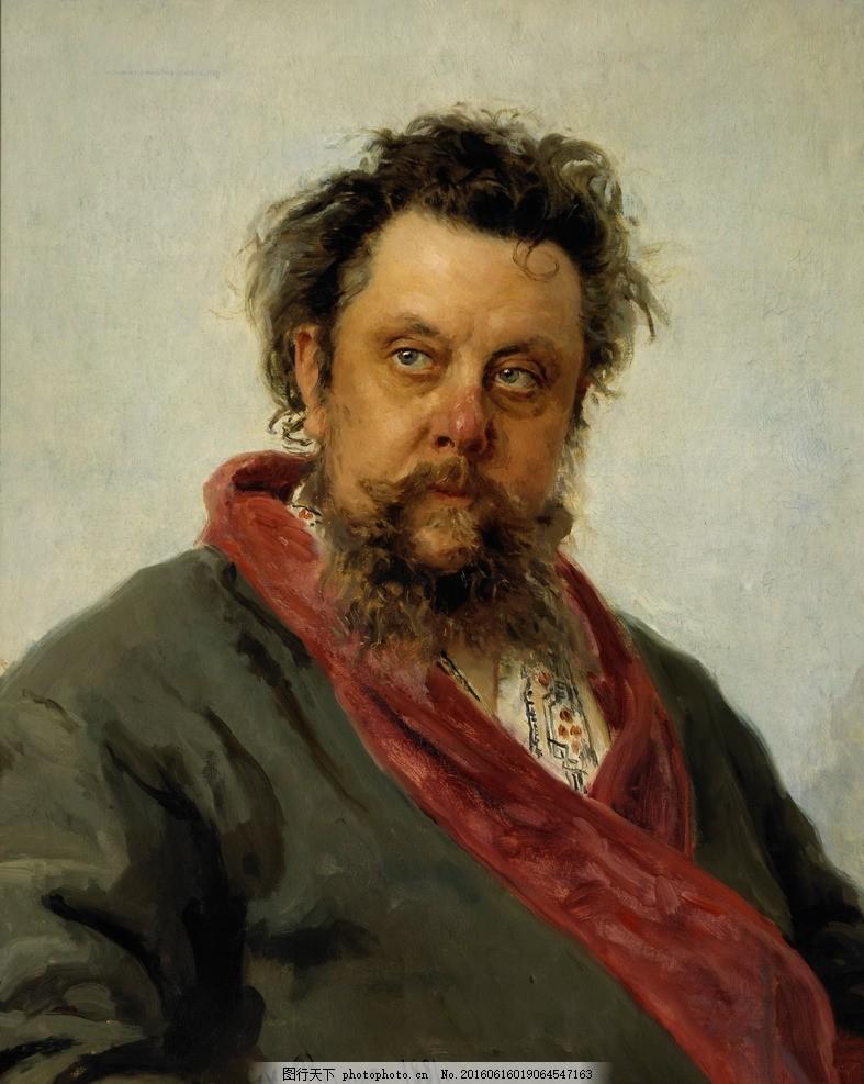 列宾高清人物油画作品 写实 头像 古典 经典 大师油画