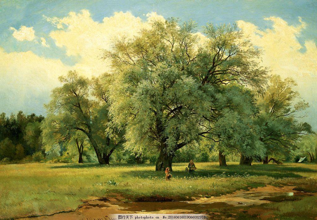 希施金高清油画风景作品 希施金 高清 油画 风景 蓝天 白云 树木 写实