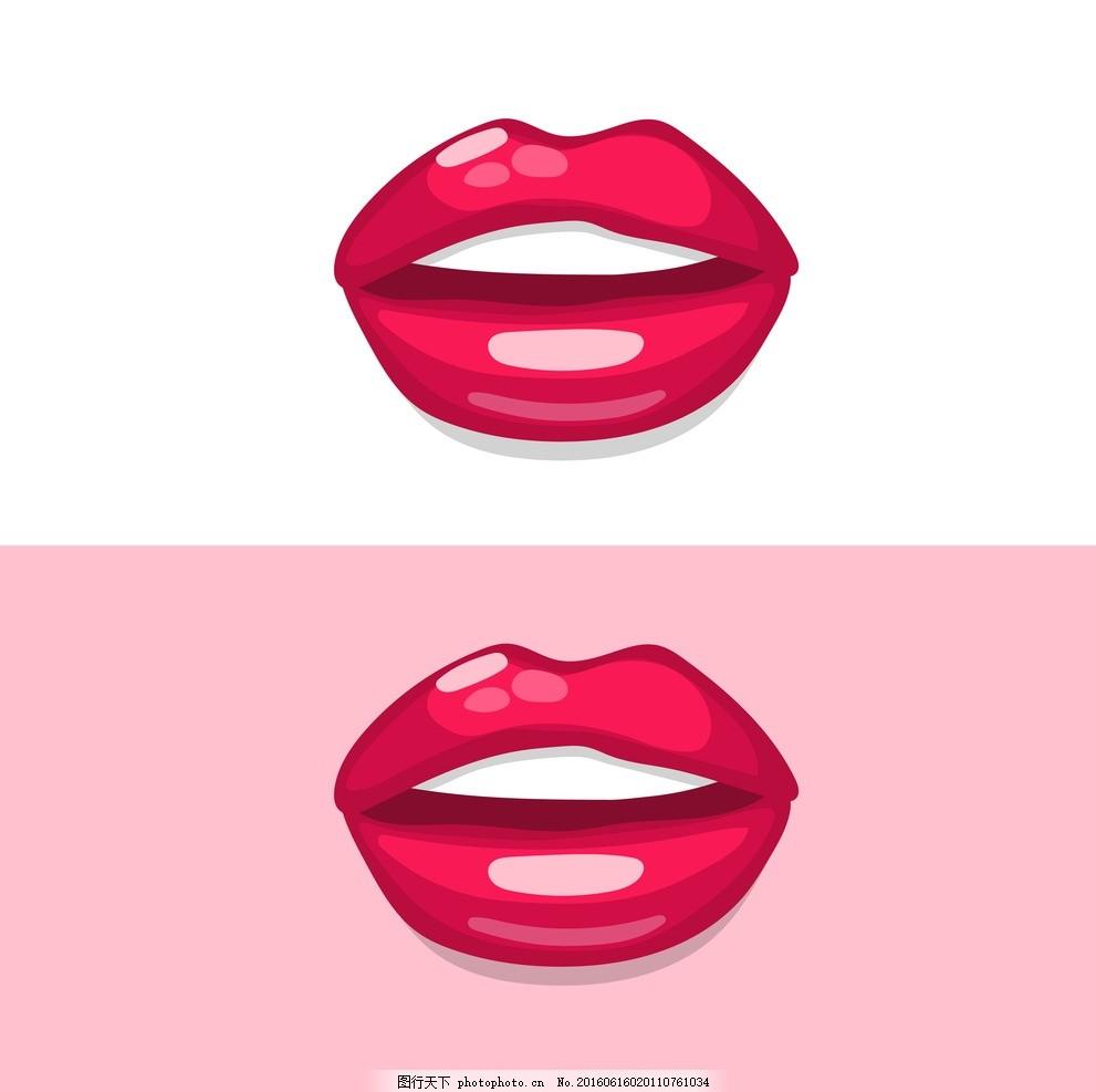 矢量 图标 素材 设计 嘴部 嘴唇 矢量趣多多图形icon 设计 标志图标