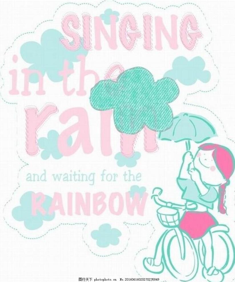 自行车上打伞的女孩插画 自行车 打伞 女孩 插画 雨伞 插图 卡通 手绘