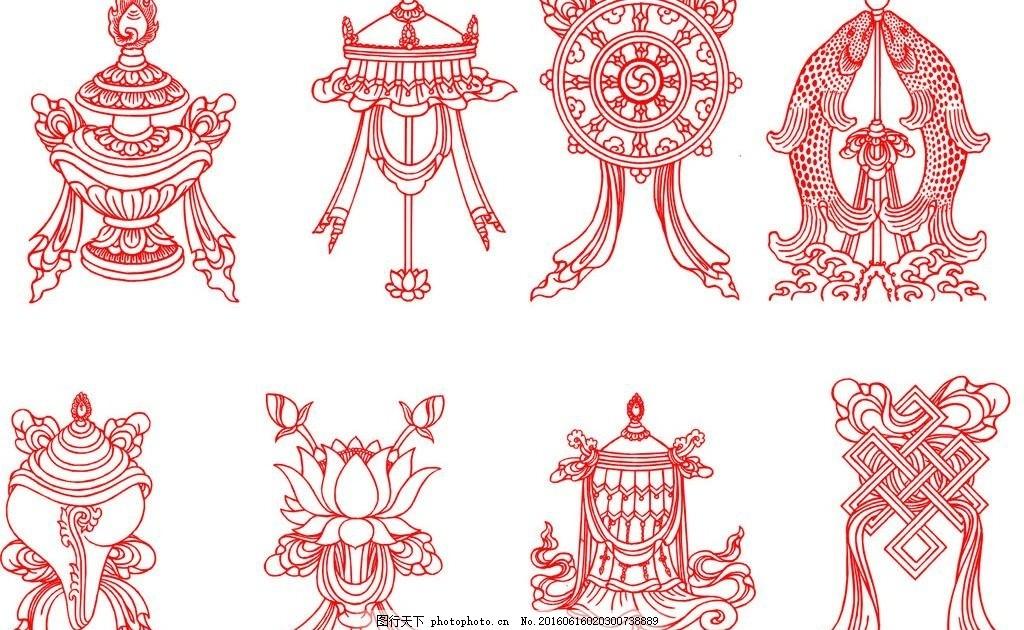 西藏吉祥八宝 西藏 八宝      西域 矢量 设计 底纹边框 花边花纹 ai