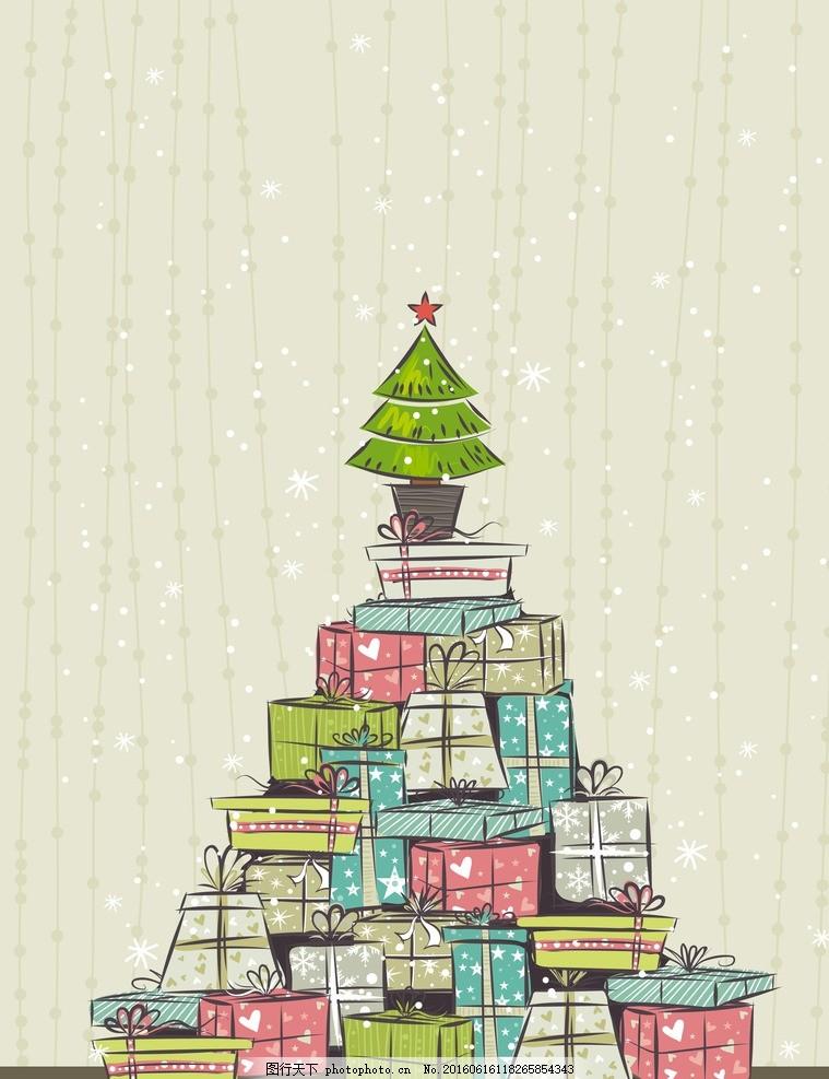 圣诞装饰 圣诞礼物 圣诞礼盒 礼物堆头 矢量礼盒 手绘圣诞 零售素材