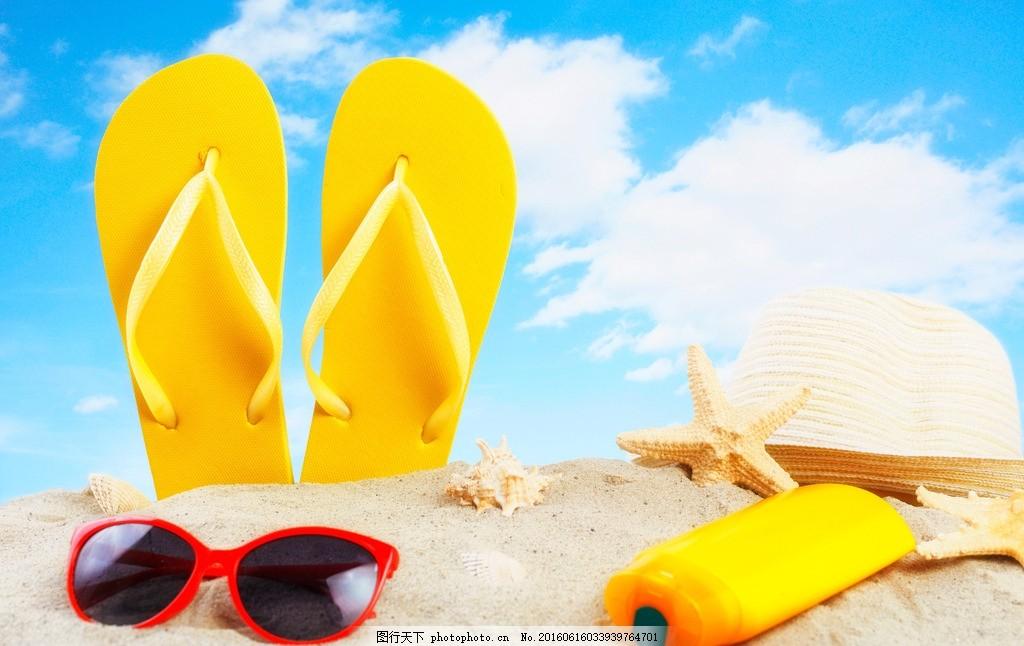 秦皇岛海边 唯美 风景 风光 旅行 自然 秦皇岛 海边 沙滩 沙滩鞋 太阳