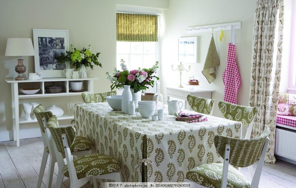 餐厅 餐桌 家居 家具 起居室 设计 装修 桌 桌椅 桌子 1024_653图片