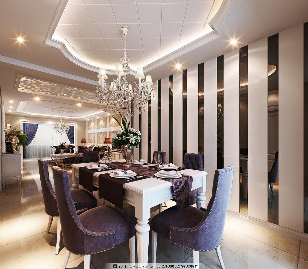 欧式 餐厅 吊顶 黑镜 餐桌 设计 环境设计 室内设计 300dpi jpg