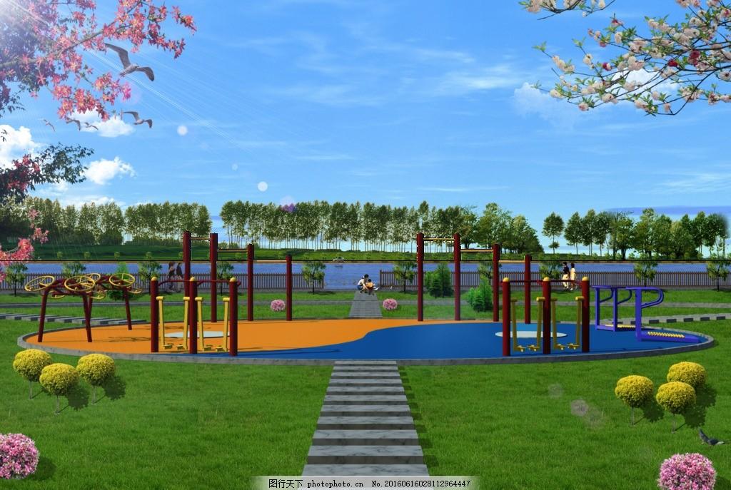 公园绿地透视图
