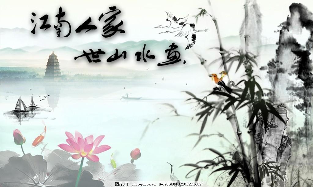 山水画 江南 油墨画 江南山水画 画册 名画 分层素材 psd 设计 环境
