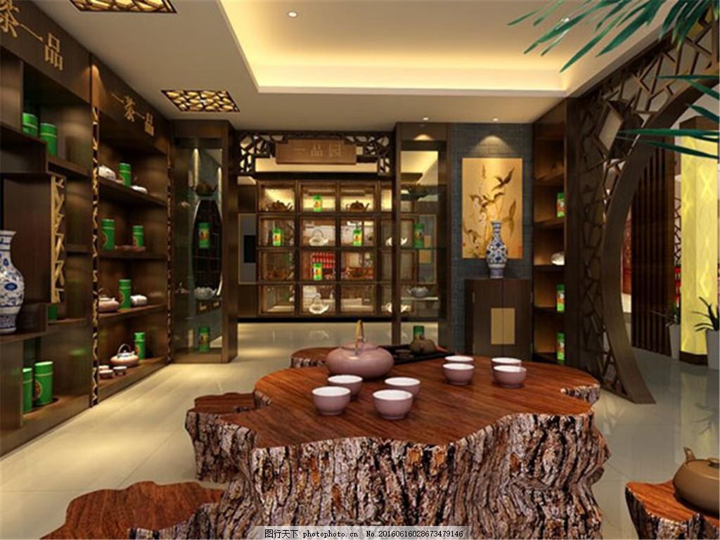 中式茶叶店模板 茶行 环境设计 室内设计 源文件 茶叶店素材下载 茶叶