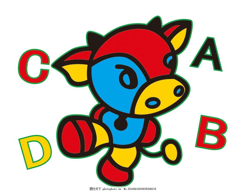 卡通小牛 可爱狗狗 卡通封面 卡通 斑点狗 斑点 狗 卡通狗 漫画狗 T恤图案 卡通动物 手绘 韩版卡通 动物图案 拟人化动物 动物 简笔画 卡通图案 幼儿园卡通 卡通插画 卡通形象 服装图案 儿童素材 卡通本本 小动物 可爱卡通动物 卡通图片 手绘卡通 可爱卡通本子 文具 卡通无框画 动漫卡通 卡通动漫 设计 广告设计 海报设计 300DPI PSD