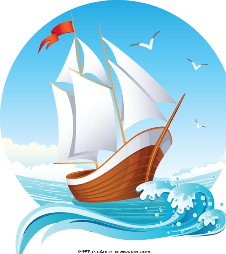 轮船 矢量标识 矢量轮船 海浪 浪花 帆船 航线 航行 零售素材图片