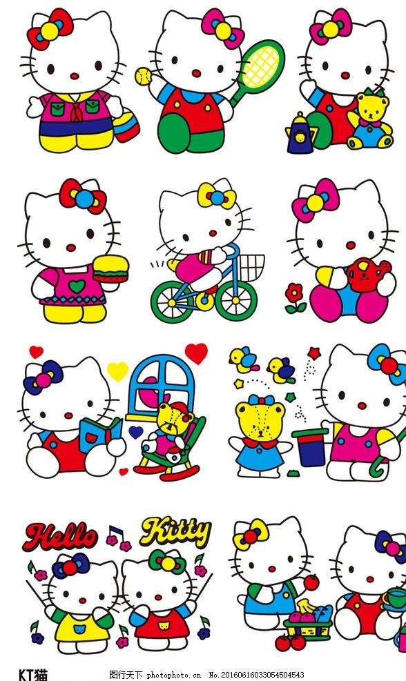 kt猫合集 卡通动物 手绘 韩版卡通 动物图案 拟人化动物 动物 简笔画