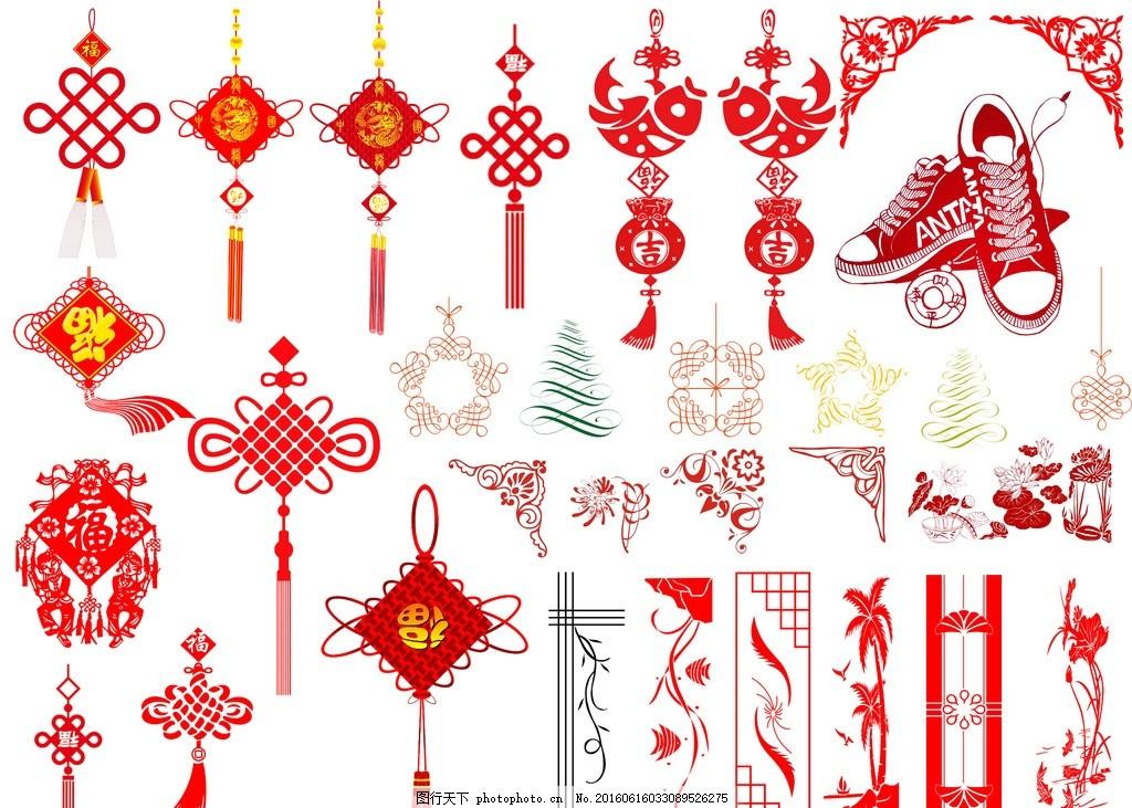 中国结 剪纸 剪纸边框 元素 素材psd分层 素材 设计 psd分层素材 psd