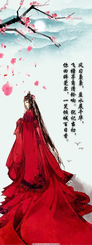 古风人物素材 古风 红衣女子 梅花 水墨画 大雁 花瓣 人物素材