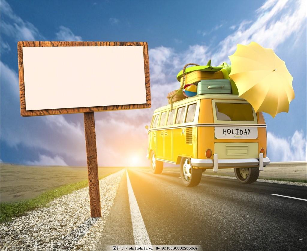 立体旅行,唯美炫酷旅游旅行车-图行天下图库图纸豆豆拼射箭图片